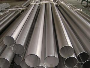 om steel corporation